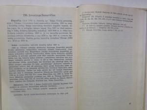 jeronimas-stanevicius-birziska-aleksandrynas-2